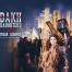 Dakh-Daughters-Band-Mise-en-scene-Vladislav-Troitskyi-Freak-Cabaret