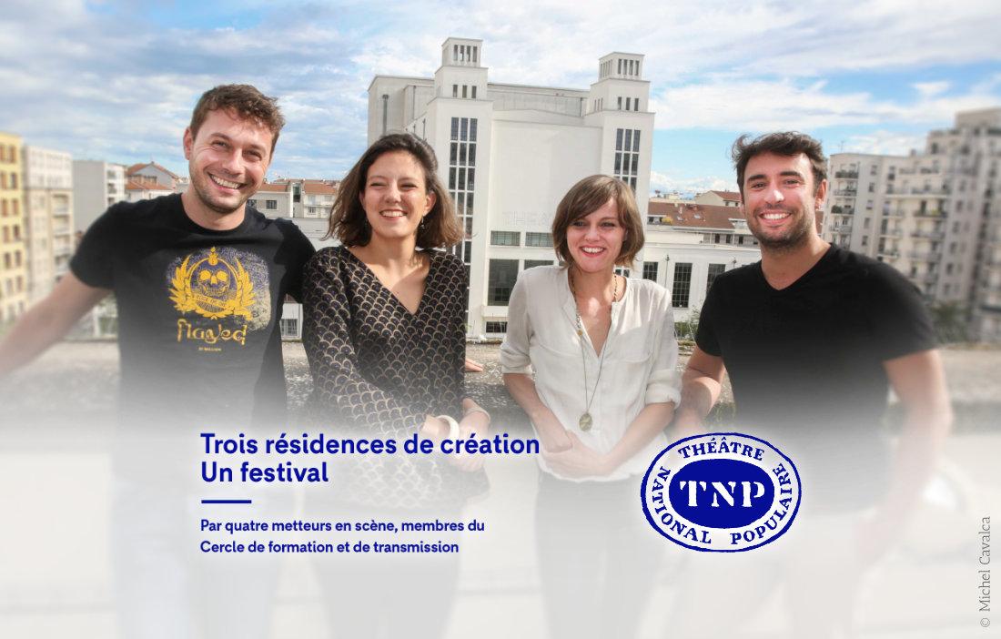 TNP-Villeurbanne-4-metteurs-en-scene-associes-2