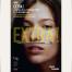 Centre-Pompidou-Festival-Extra-2019@2x